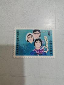 J30中国妇女第四次全国代表大会邮票1枚