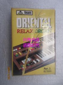 原版磁带:ORIENTAL RELAX ORGAN(Part.3)