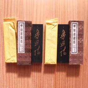 鲁迅诗上海墨厂80年代初老2两66g2锭镶珠油烟101老墨錠墨块8QN918