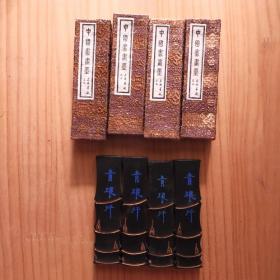 青琅轩80年代上海墨厂老1两4锭35克松烟墨老墨锭N920