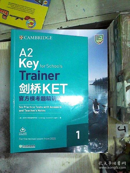 新东方 剑桥KET官方模考题精讲精练1(2020改革版)