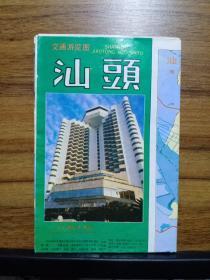 汕头交通游览图 1993