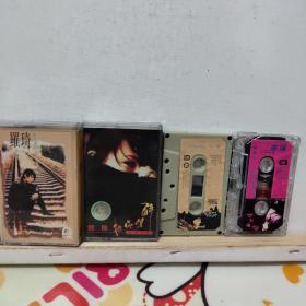 【磁带已试听】把你唱醉    快乐机器  罗琦(2盒)