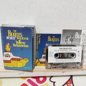 【磁带已试听】THE BEATLES 披头四 黄色潜水艇 磁带