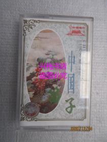 原版磁带:中国笛子(江河水 南山吟)