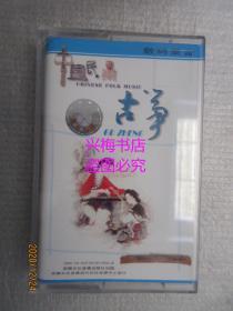原版磁带:中国民乐·古筝