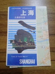 上海交通游览图 1994