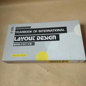 国际版式设计年鉴Ⅱ  32张DVD