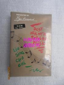 国外(印尼)原版磁带:流行音乐