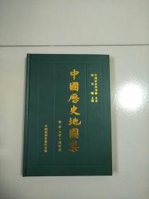精装本 中国历史地图集 5 第五册 隋唐 五代十国时期 库存书 参看图片 书边有点受潮 不影响用