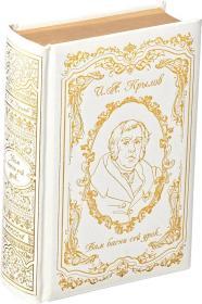 Вам басни сей урок 克雷洛夫寓言全集:伊凡·安德列耶维奇·克雷洛夫(Иван Андреевич Крылов1769年2月13日 - 1844年11月21日)是俄罗斯及世界著名的寓言家、作家。代表作品《大炮和风帆》、《剃刀》、《鹰与鸡》、《快乐歌声》、《受宠的象》。精装俄文原版,三边刷金,烫金版,收藏版,外文原版,俄文原版,俄文,俄语,俄语原版,俄文版,俄语版,俄罗斯原版图书,