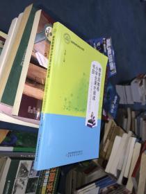经典童书阅读课堂设计