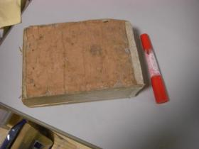 和刻本 中医药方书《重订古今方汇》1册全 厚册 日本文化5年[1808]包邮