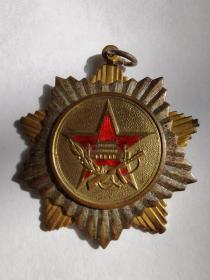 1954年全国人民慰问人民解放军代表团赠徽章一枚