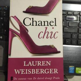 荷兰语原版24K Chanel chic