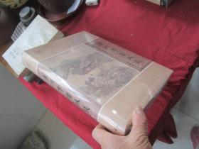 <扬州市园林志>16开硬精装原价468元
