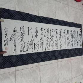 书法原作185……毛主席诗词(178CM*48CM):低价出售