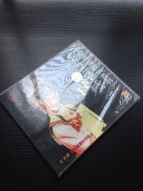 中国戏曲教唱系列之一 京剧经典唱段教唱 学唱旦 VCD 2碟装