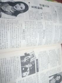 关之琳林忆莲秦祥林明星黑白图文报道可以单独买,标价为独立单人的价格