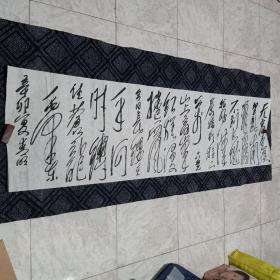 书法原作178……毛主席诗词(178CM*48CM):低价出售