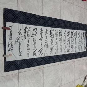 书法原作183……毛主席诗词《长征》(178CM*48CM):低价出售