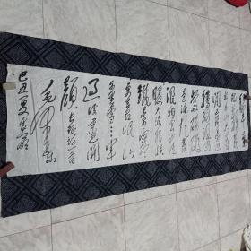 书法原作186……毛主席诗词《长征》(178CM*48CM):低价出售