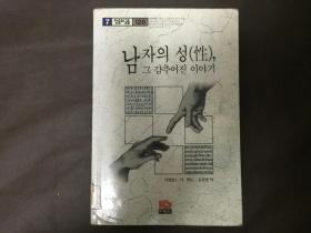韩文原版(13)