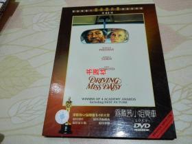 DVD      为戴茜小姐开车(原装版本引进   精装)