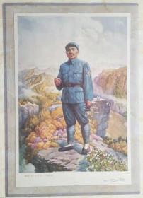 90年代伟人年画------(设计师-邓小平)-----虒人荣誉珍藏
