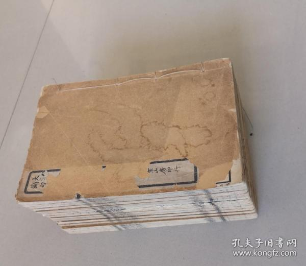 民国线装本《太平广记》(15册)