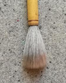 贮云含雾   1支   纯羊毫   1.1*5.0     双羊  善琏湖笔厂    2010年代  蘸过墨用过 但次数不多   老毛笔  旧毛笔      请看图片