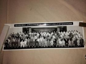 党和国家领导人杨尚昆等与参加黄埔军校六十周年纪念会的全体校友合影留念照片