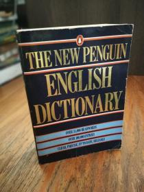 New Penguin English Dictionary (Reference Books)