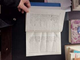 孙子兵法应用466例、三国 智谋应用500例