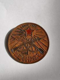 1949年华东军区第三野战军赠淮海战役纪念章一枚