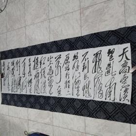 书法原作175……毛主席诗词(178CM*48CM):低价出售