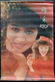 旧藏挂历1991年神采13全 美女佳丽摄影艺术