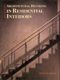 Architectural Detailing Residential Interiors-住宅内部建筑细部设计
