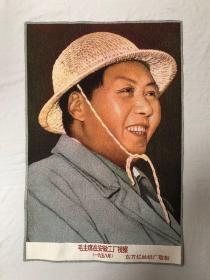 毛主席安徽视察文革刺绣织锦画红色收藏
