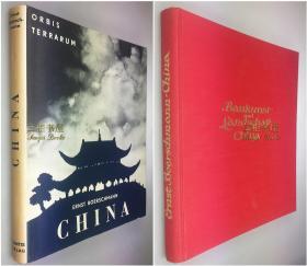 【原书衣,全新品相】1923年初版《中国建筑与景观》影集, Boerschmann/ 柏石曼,博尔士满/ 288幅老照片/ Baukunst und Landschaft in China