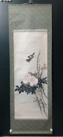 日本回流字画 原装旧裱  692