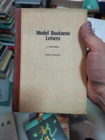 model business letters