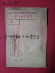 民国唐驼明信片  著名书法家、中国现代印刷开拓者、《兰蕙小史》校订者