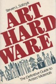 Art Hardware-艺术五金