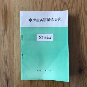 中学生英语阅读文选/Stories