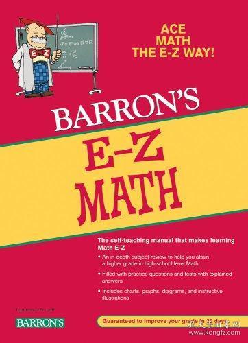 E-ZMath(E-ZSeries)