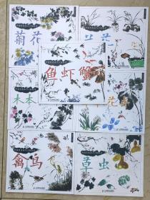 中国写意画入门轻松学7种 邮电12开 9787115311405