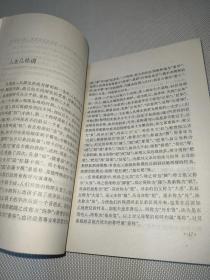 毛南山乡风情录