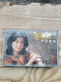 磁带:邓丽君歌曲精选