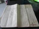 梁大夲-梁铮诗稿《手稿》见图大1梁铮诗稿《手稿》见图大16开3页   无时间显示   应为民国手稿
